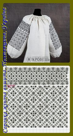 Arts And Crafts Cabinet Mexican Embroidery, Folk Embroidery, Cross Stitch Embroidery, Embroidery Patterns, Cross Stitch Patterns, Embroidery Online, Stitch Shirt, Blackwork Embroidery, Folk Fashion