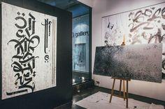 Current show featuring works by Lampas Pokras at Opera Gallery Dubai, Dubai International Financial Centre Gate Village Building 3 Dec 7th – 20th