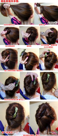 So cute! The elastic in the second pic is such a good idea, the ends of my hair…