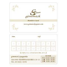 gimmick_Members Card   Beauty salon graphic design ideas   Follow us on https://www.facebook.com/TracksGroup    美容室 デザイン カード メンバーズカード