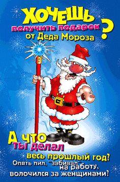 #новый_год #праздник #new_year #holiday  #MERRY_CHRISTMAS  #CHRISTMAS