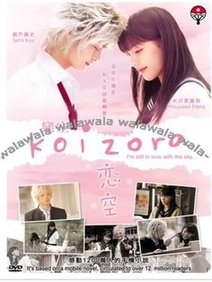 Koizora (JAPÓN) Series Movies, Film Movie, Live Action, Action Anime Movies, Kdrama, Korean Drama List, Good Morning Call, Japanese Drama, Still In Love