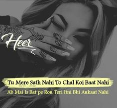 Follow @hajirkhan777 😍💖😘😇⚃ Bad Words Quotes, Bae Quotes, Crazy Quotes, Girly Quotes, English Thoughts, Love Thoughts, Love Quotes In Hindi, Best Love Quotes, Urdu Quotes