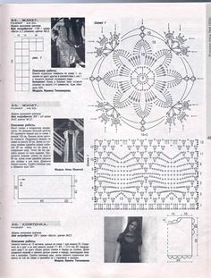 Inspirações de Croche com Any Lucy: Casaco