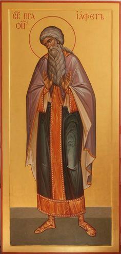 Japheth the Righteous / Russian Orthodox, Art Icon, Orthodox Icons, Byzantine, Close Image, Catholic, Saints, Religion, Images