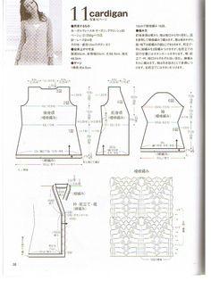 lets+knit+coffeemate+cardigan+pat1.jpg (850×1136)