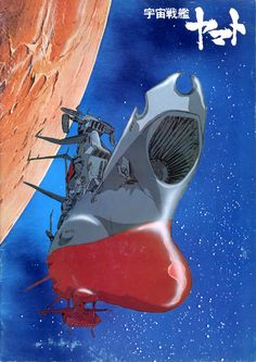 Space Battleship Yamato, from 'Star Blazers' anime, from circa 1970 to 1984.