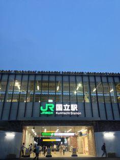 国立駅 (Kunitachi Sta.)
