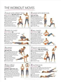 Some workout moves