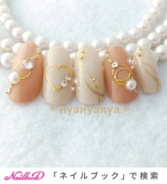 Pearl Nail Art, Pearl Nails, Rhinestone Nails, Japanese Nail Design, Japanese Nails, Classy Nails, Stylish Nails, Korea Nail, Japan Nail