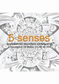 5 SENSES Interactive Workshop - AJW 2017