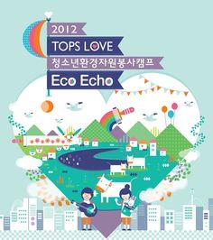 2012 TOPS LOVE – Poster no 2 | Jieun Kim – I am a dreamer!