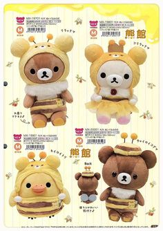Rilakkuma Plushie, Plushies, Gudetama Costume, Honey Toast, Baby Wearing, Teddy Bears, Sanrio, Aesthetics, Bunny