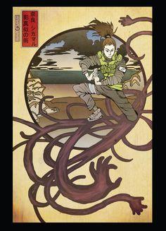 Shikamaru Woodblock -postcard print-