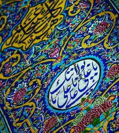 Cr7 Juventus, Shia Islam, Islamic Art Calligraphy, Allah Islam, Imam Ali, Mobile Wallpaper, Quran, Religion, Painting