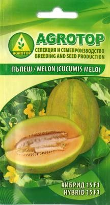 Hibrid 15 F1 F1, Pickles, Cucumber, Seeds, Pickling, Cauliflower, Grains, Pickle