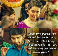 Animated Love Images, Filmy Quotes, Love K, Mean People, Eternal Love, Album Songs, Reality Quotes, Psg, Movie Quotes