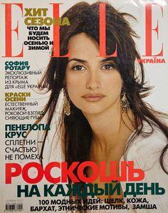 Penelope Cruz ELLE Ukraine #9 2002 (RARE) Ingrid Madeleine Hjort Agatha Relota