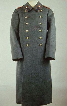 """Tsarevich Alexei Nikolaevich Romanov of Russia's Officer's coat of the Life Guards Yegersky Regiment of the 1910s. """"AL"""""""