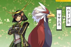 Masamune Date - Pokémon Conquest Photo (30686591) - Fanpop #Pokemon #Braviary