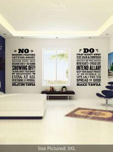 House Rules Plain Decal My Prayer Room House Prayer Room