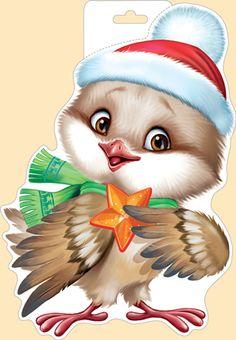Империя Поздравлений -  - Painting For Kids, Drawing For Kids, Diy Christmas Ornaments, Christmas Crafts, Cute Christmas Wallpaper, Blue Nose Friends, Alcohol Ink Crafts, Newspaper Crafts, Winter Crafts For Kids