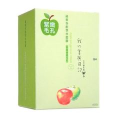 So I got addicted to this brand of masks when in China. My fave is this apple one, and then the hylaronic acid one. My Beauty Diary Mask - Apple Polyphenol 10pcs