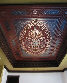 This would make an awesome floor cloth as well. Dining Room ceiling created with a Modello Carpets & Panels vinyl stencil Artists: Anna & Scott Sadler (AZ). Dome Ceiling, Ceiling Art, Floor Ceiling, Stencil Patterns, Stencil Designs, Painting Patterns, Gallon Of Paint, Royal Design, Ceiling Medallions