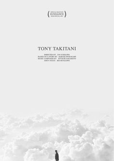 :: Tony Takitani :: minimal graphic design poster white space