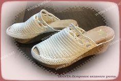 летняя вязаная обувь крючком босоножки мастер класс вязание
