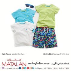 3pk Tees: age 3mths-5yrs | Swim Shorts: age 3mths-5yrs _  http://www.matalan-me.com/store-locator _  #Matalanme #Tees #Swim #Shorts #Fashion #Kids #Trend #GoodQuality #GreatPrice #MakesFashionSense #AlBarakaMall #ArabianCentre #DalmaMall #LamcyPlaza #MushrifMall #CenturyMall #MirdifCityCentre #SaharaCentre #GalleriaMall #Gulfmallqatar #ALGhurairCentre #KhalidiyahMall #BahrainCityCentre #RAKMall #WafiMall #AlFoahMall #Omanavenuesmall #MeccaMall #NowOpen