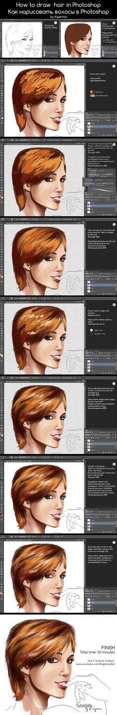 How to draw hair  in Photoshop by Kajenna.deviantart.com on @deviantART