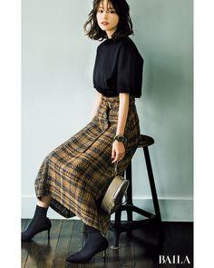 ファッション ファッション in 2020 Frock Fashion, Fashion Poses, Modest Fashion, Girl Fashion, Womens Fashion, Fashion Design, Winter Fashion Outfits, Chic Outfits, Autumn Winter Fashion