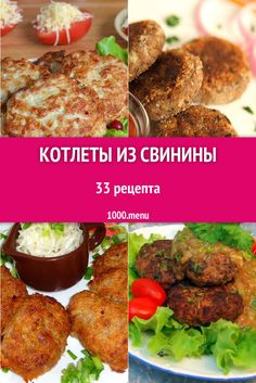 Easy Lunches For Work, Make Ahead Lunches, Keto Recipes, Dinner Recipes, Cooking Recipes, Russian Recipes, Keto Meal Plan, Food Photo, Meal Planning