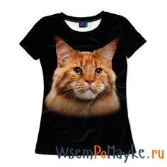 Женская футболка 3D с полной запечаткой Мейн-кун 6 купить в интернет магазине WsemPoMayke.Ru http://wsempomayke.ru/product/womanshortfull/1029409  Доставка по России курьером или почтой, оплата при получении. Посмотреть размеры и цену > http://wsempomayke.ru/product/womanshortfull/1029409