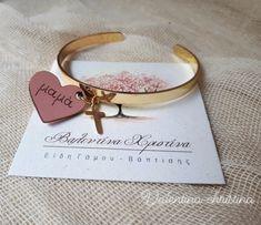 Χειροποίητα μαρτυρικά βάπτισης για την μαμά by valentina-christina 2105157506 Christening, Bracelets, Gold, Jewelry, Ideas, Decor, Shopping, Bangle Bracelets, Jewellery Making