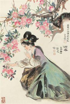 Wang Dawen, BEAUTY LADY