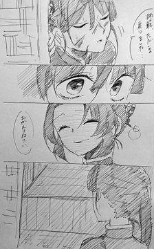 Butterfly Family, Loving U, Manga, Comics, Anime, Twitter, Ships, Boats, Manga Anime