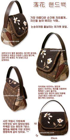 [落花 토드백 (패턴)] Patchwork Bags, Quilted Bag, Japanese Bag, Crochet Bunny Pattern, Denim Bag, Fabric Bags, Casual Bags, Cloth Bags, Handmade Bags