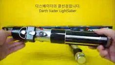 Звездные войны Lightsaber Игрушка коллекция - Дарт Вейдер, Йода, Оби-Ван Анакин Световой меч Световой меч