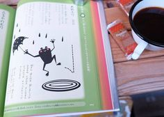 "https://flic.kr/p/R9X5zA   Book Illustrations ""366 short stories"" Children's book   Published by SHOGAKUKAN Japan www.behance.net/gallery/49330205/Book-illustrations366-st... みじかいおはなし366 (小学館)"