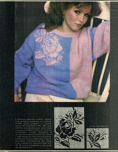 Фото, автор magrat67 на Яндекс.Фотках Views Album, T Shirts For Women, Sweaters, Tops, Fashion, Berries, Moda, La Mode, Pullover