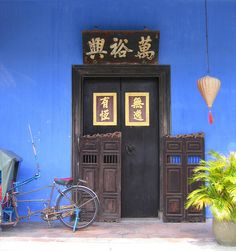 """Doorway at Cheong Fatt Tze Mansion aka the """"Blue Mansion"""" in Penang Malaysia"""