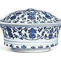 The edward t. chow 'bajixiang' bowl
