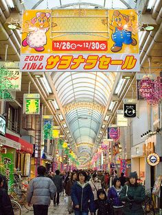 "This is a ""shotengai"" (open air roofed shopping street). These are all over Japan. Imagine a tunnel of small shops...it's the best retail therapy ever! -Lily"
