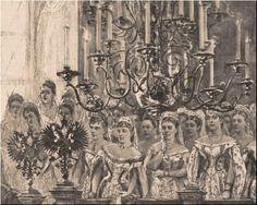 Коронация императора Александра III, 1883 г., художник Беккер Жорж, деталь (The coronation of Tsar Alexander III, 1883). Приглашенные дамы в русских придворных костюмах.