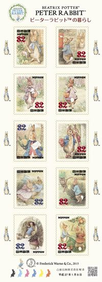 グリーティング切手「ピーターラビット™」の発行 - 日本郵便