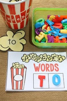 Popcorn Word Activities to help your students learn 100 of the most frequently used words in the English language. Anchor chart, EDITABLE word lists to send home, building word activities, and more, for use all year long!