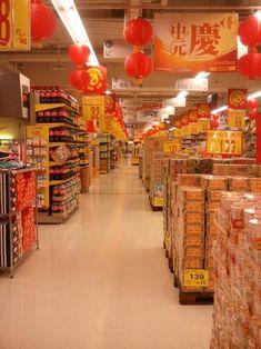 台湾・台北に行ったら買って帰りたい♪《ローカルスーパーや雑貨店》のおすすめお土産   キナリノ