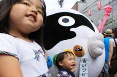 vdfvdHelp support Fukushima Documentary Photos.